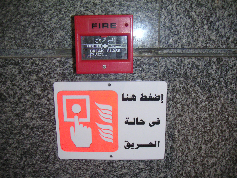 safety-signs-13